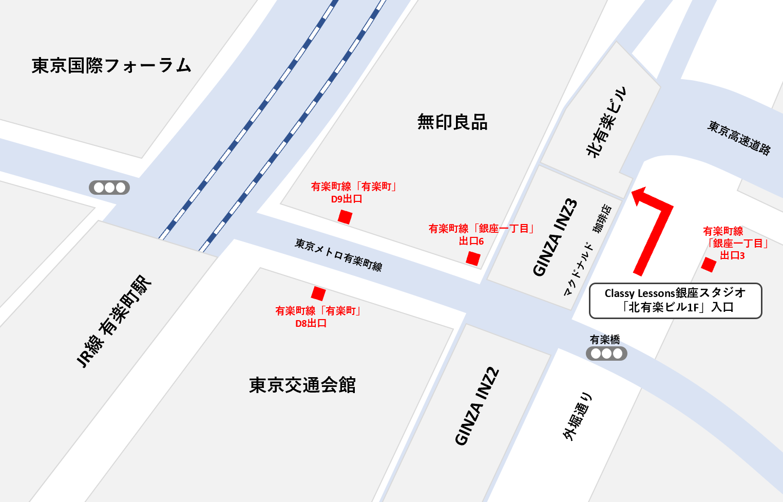 新スタジオ地図2