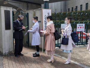 宝塚受験スクールClassy Lessonsクラレス2021年度宝塚音楽学校入学試験